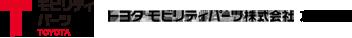 トヨタ部品京都共販 株式会社