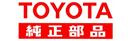 全国トヨタ部品共販店
